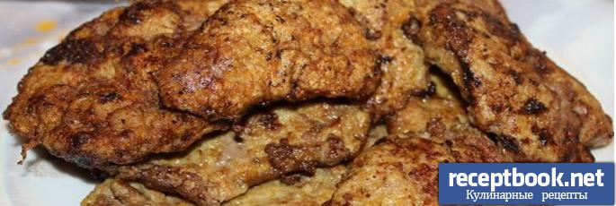 Рецепт отбивных из печени