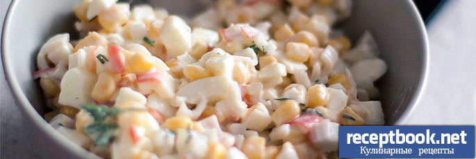 Рецепт крабового салата