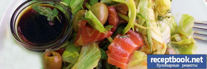 Рецепт салата с семгой и оливками