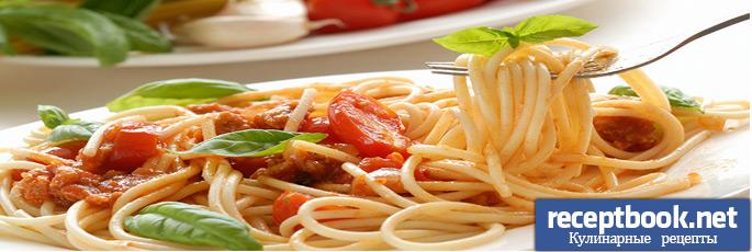Рецепт спагетти с овощами