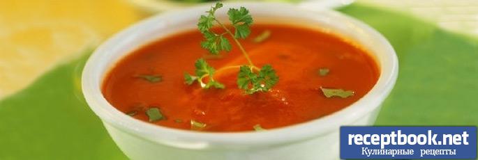 Уха из трески с томатным соком