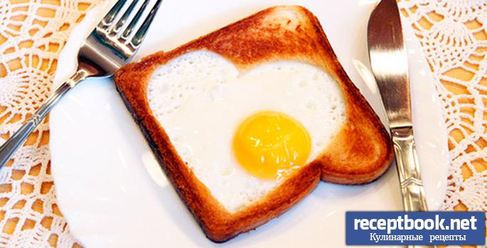 Яичница в тосте - быстрый завтрак