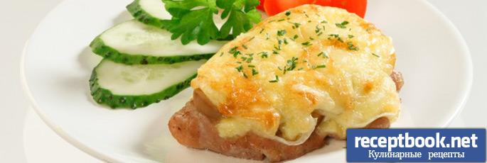 мясо по французски приготовление