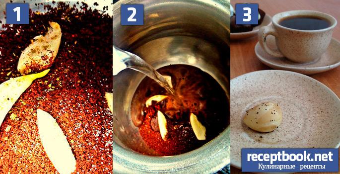 Как приготовить кофе с часноком