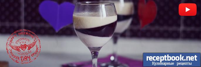 Десерт на день св. Валентина